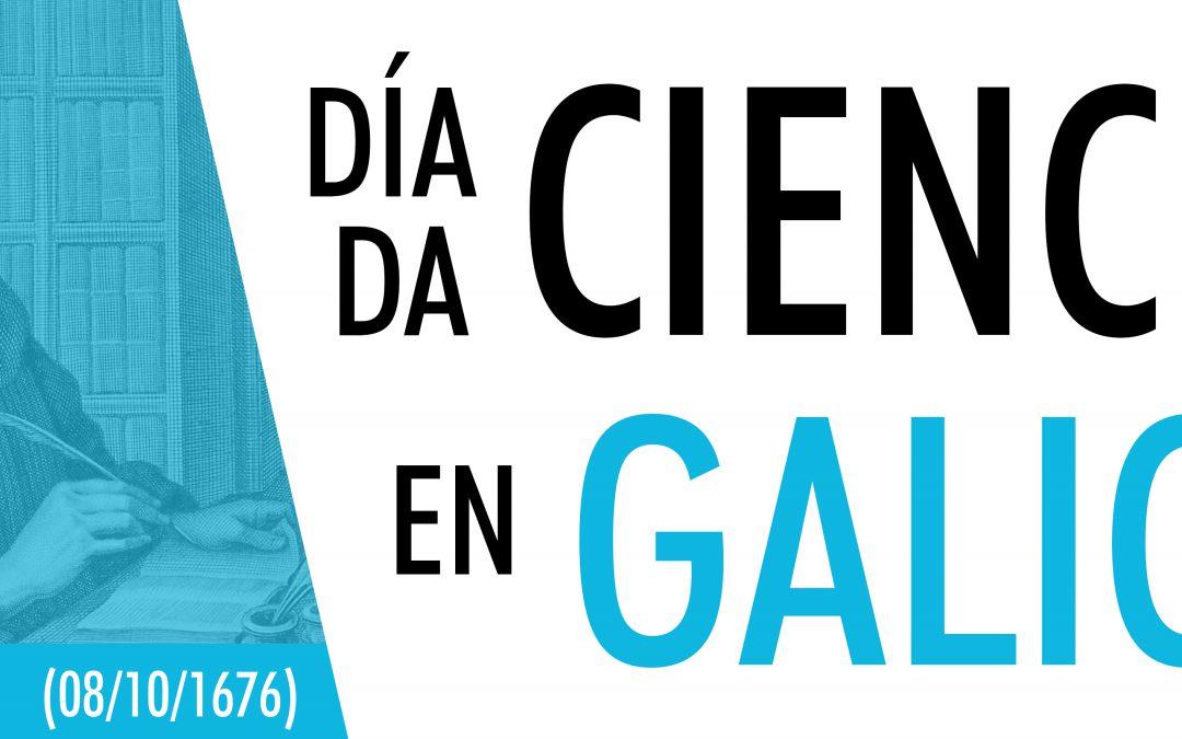 Afundación exhibe la exposición de la RAGC, Científicos Galegos 2008 – 2017, en la Casa Grande do Pozo, Rúa do Vilar, 19, Santiago de Compostela.