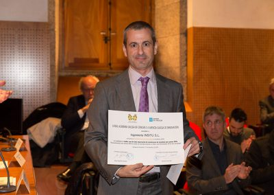 Entrega dos IV Premios á Transferencia de Tecnoloxía