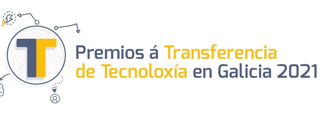 A Real Academia Galega de Ciencias e a Xunta de Galicia abren a convocatoria para participar nos Premios á Transferencia de Tecnoloxía en Galicia 2021