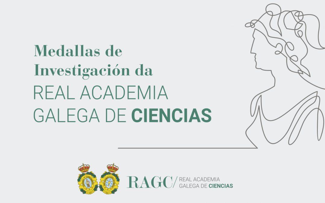Convócanse as Medallas de Investigación da Real Academia Galega de Ciencias que recoñecen a traxectoria consolidada de científicos en activo